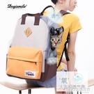 寵物包 DOGISMILE寵物狗狗貓外出雙肩狗便攜背包手提貓包夏天透氣包 1995生活雜貨NMS