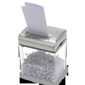 桌面型迷你碎紙機電動辦公文件帶釘紙張粉碎機小型家用便攜碎紙機wy 快速出貨
