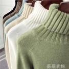 毛衣 限時特價秋冬新款寬鬆高領毛衣女外穿長袖套頭保暖加厚打底針織衫 薇薇