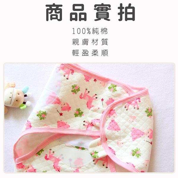 超低折扣NG商品~滿版卡通包巾 棉質 懶人嬰兒抱巾 / 棉質可調 HS10710 好娃娃