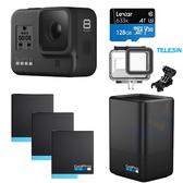 GoPro Hero 8 BLACK 運動相機 (台灣公司貨一年保固) 送128G+原電X2+原廠雙充+T大廠防水殼