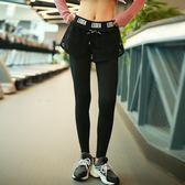 黑五好物節❤防走光健身褲女彈力緊身運動長褲高腰跑步速干瑜伽九分假兩件大碼