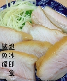 【禧福水產】東北角鯊魚煙/退冰即食◇$特價149元/500g±10%/包◇最低價熱炒日本料理團購可批