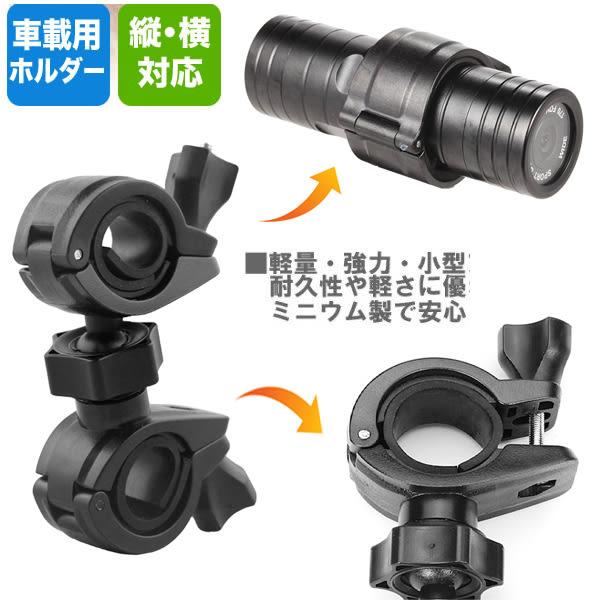MiVue M580 M500 M550 M555 M560 plus 96650 sj2000聯詠機車行車記錄器車架子摩托車行車紀錄器車架