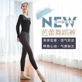 舞蹈褲女黑色九分長褲芭褲芭蕾形體訓練緊身彈力練功褲子鍵美健身