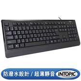 [富廉網] 【INTOPIC】超薄時尚防潑濺USB標準鍵盤 KBD-USB-56