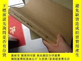 二手書博民逛書店Business罕見Week 2008年10-12月【10本合訂