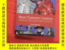二手書博民逛書店Maya罕見Character Creation看圖Y17786