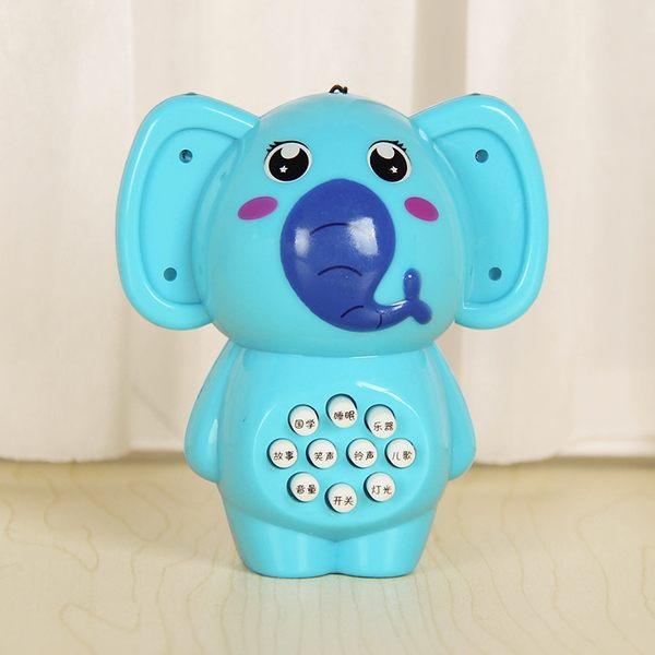 兒童小虎動物小熊早教機迷你嬰幼兒搖馬小熊學習軟耳朵故事機玩具 七色堇