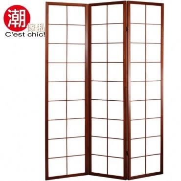 【潮傢俬】嵐三片式實木屏風-胡桃木色