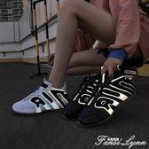 網紅超火老爹鞋子女年春新款韓版時尚百搭反光增高休閒運動鞋 范思蓮恩