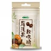 統一生機~羅漢果軟喉糖30公克/包