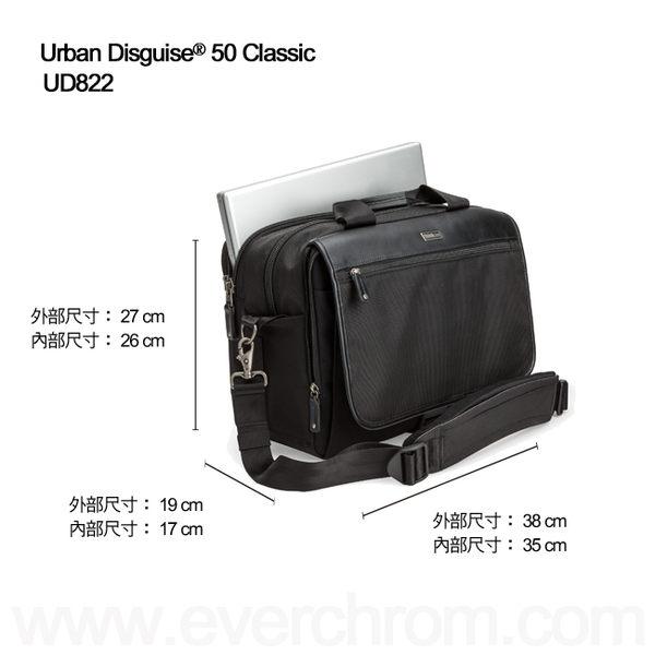 創意坦克 ThinkTank UD50 Urban Disguise 50 Classic  經典款側背包系列 UD822【聖影數位】