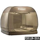蚊帳蒙古包免安裝1.8m床家用兒童防摔男孩紋賬2米床可摺疊帳子1.5 怦然心動