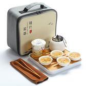 日式定窯旅行功夫茶具家用陶瓷茶杯茶壺茶盤小套裝旅游車載便攜包 萬聖節8折