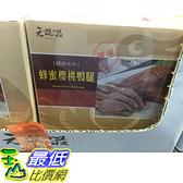 [COSCO代購] 低溫宅配無法超取 元進莊 蜂蜜櫻桃鴨腿600公克(3片入)_C990722