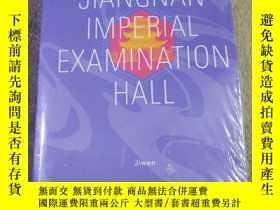 二手書博民逛書店JIANGNAN罕見IMPERIAL EXAMINATION HALLY353235 Jiwen XANADU