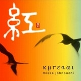 【停看聽音響唱片】【CD】【平和之月】紅/城之內美莎