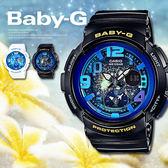 Baby-G BGA-190GL-1B 雙時區腕錶 BGA-190GL-1BDR 現貨+排單!