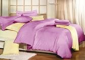 【北之特】舒柔眠雙人床包-150*188*35-紫羅蘭