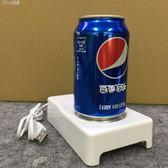 USB冷熱兩用杯墊USB迷你冰箱加熱保溫器製冷器溫酒器「七色堇」