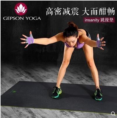 加寬防滑黑色insanity瑜伽墊跑步keep瑜珈T25運動健身跳墊 NMS 露露日記