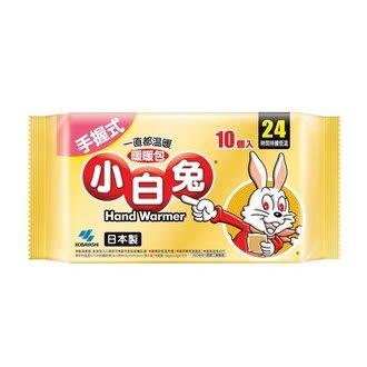 小白兔暖暖包 10片/包★愛康介護★