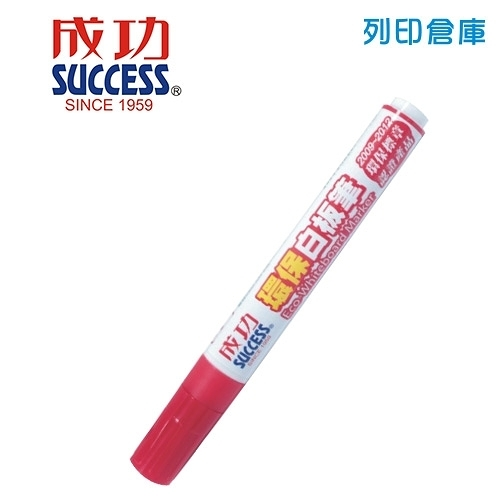 SUCCESS成功 NO.1307-3 紅色 環保白板筆 1支