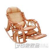 藤搖搖椅逍遙椅成人家用客廳藤椅室內午睡椅陽台休閒現代簡約躺椅 QM 印象家品旗艦店