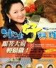 二手書R2YB2007年5月一版二刷《冰冰好料理》中天娛樂 時報數位傳播9789