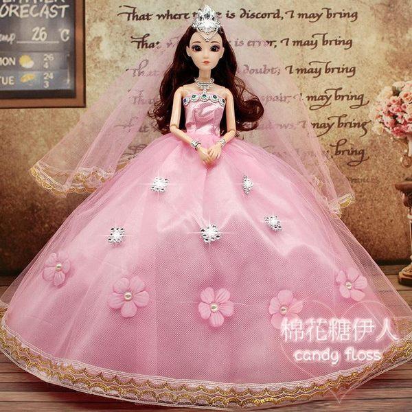 單個換裝芭比娃娃婚紗公主拖尾套裝大禮盒LVV2713【棉花糖伊人】