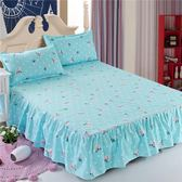 床罩床裙床罩單件 席夢思韓式床套 床蓋床單床笠1.81.51.2米 【全館85折最後兩天】