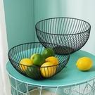 優思居鐵藝水果盤創意現代北歐風格零食收納籃家用客廳茶幾水果籃 可然精品