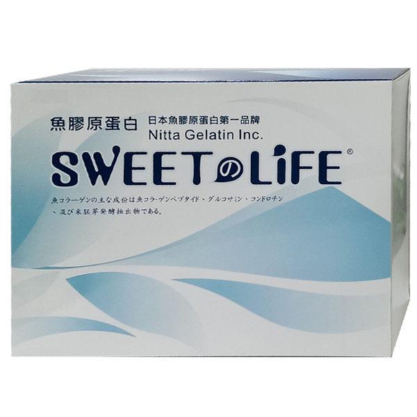 免運費~日本~SWEET LIFE魚膠原蛋白 60包