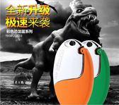 恐龍彩蛋16G防水金屬u盤 Ac6465『毛菇小象』