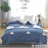 棉被秋冬季全套單件純棉1.5米1.8m床宿舍單人雙人被罩200x230cm igo快意購物網