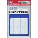 華麗牌 WL-1007自粘性標籤(13x...