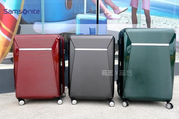SAMSONITE  ENWRAP  GN7 25吋 可擴充行李箱 (免運)