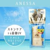 日本 SHISEIDO 安耐曬 金鑽高效防曬露 EX 60ml【櫻桃飾品】【30026】