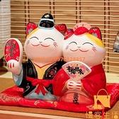 擺件禮物送情侶閨蜜招財貓對偶創意新婚禮品儲蓄罐【慢客生活】