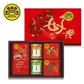 【黑橋牌】富貴好禮禮盒 (原味香腸+蔥花冠軍蝦+特製肉乾+海苔肉酥罐+肉絨罐)