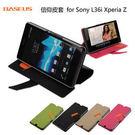 【紅荳屋】Sony Xperia Z L...