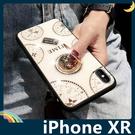 iPhone XR 6.1吋 時光玻璃保護套 電鍍鑲鑽 潮牌TIME 水鑽 指環支架 全包款 手機套 手機殼