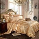 高檔歐式床上四件套全棉純棉貢緞提花床單被...