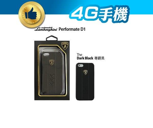 出清 藍寶堅尼 真皮背蓋 iPhone 5 蘋果 手機 保護 手機殼 真皮 Logo 盒裝 原廠授權 ~4G手機