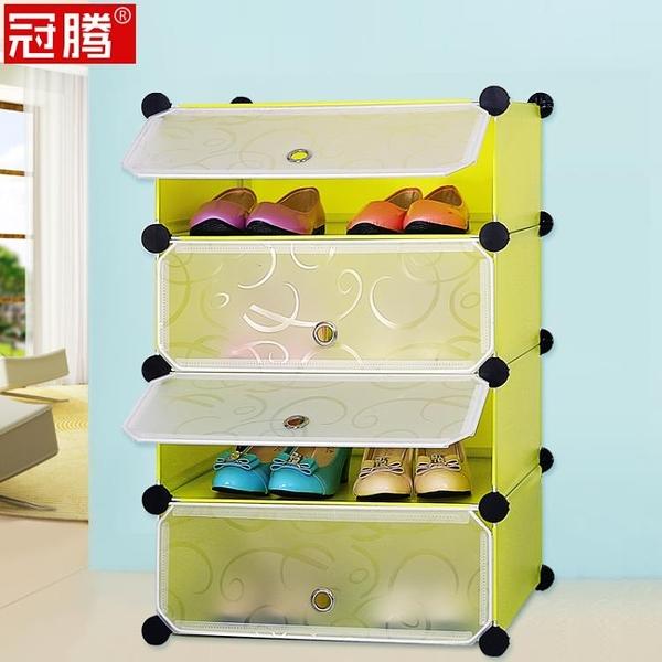 鞋櫃 防塵鞋架鞋子收納家用多層簡易組裝門外電梯口小鞋櫃塑料經濟型 夢藝