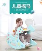 搖搖馬-小木馬嬰兒童搖搖馬餐椅二合一歲寶寶玩具周歲禮物塑料兩用帶音樂YJT 交換禮物
