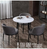 餐桌椅組北歐接待洽談桌椅組合簡約現代辦公會客室小圓桌一桌四椅休閒餐桌LX 智慧 618狂歡