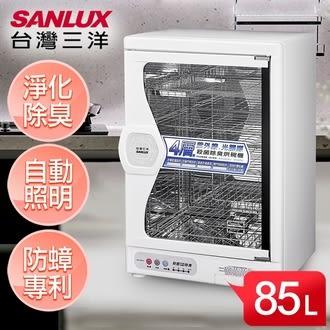 【SANLUX台灣三洋】85L四層微電腦定時烘碗機 SSK-85SUD