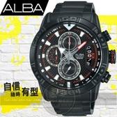 ALBA 劉以豪代言賽車競速計時腕錶-IP黑/46mm/VK67-X008SD/AV6045X1公司貨/禮物/情人節